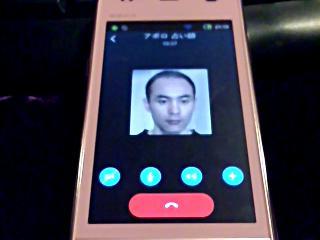 スマートフォンでSkype